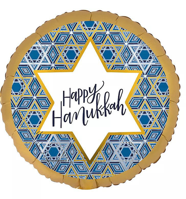 "Picture of 18"" Hanukkah Festival of Lights Foil Balloon (helium-filled)"