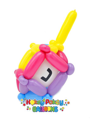 Picture of Dreidel -  Balloon