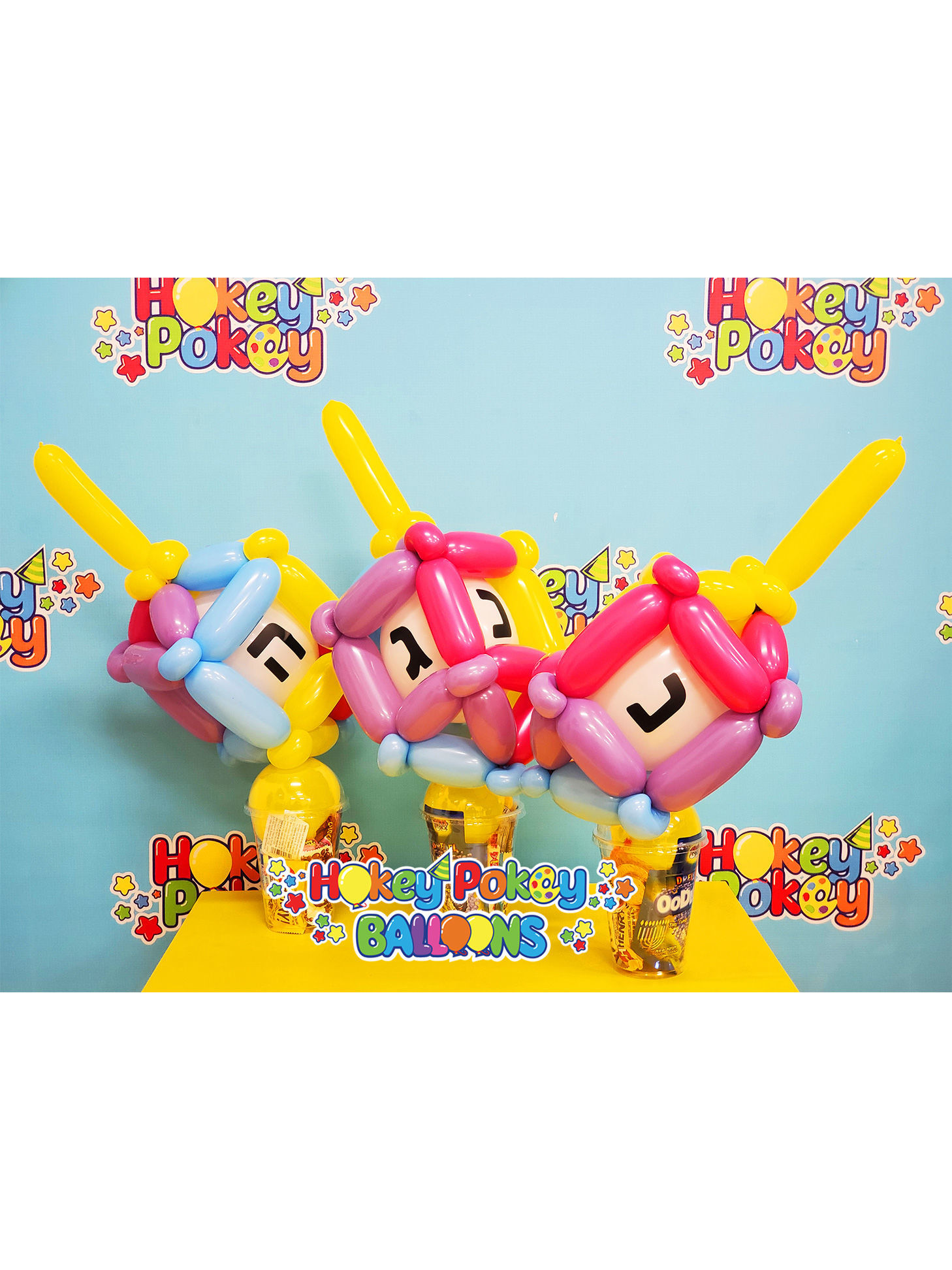 Picture of Dreidel - Balloon Candy Cup