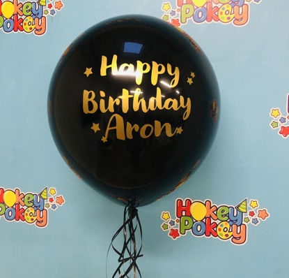 Picture of 17'' Personalized Birthday Balloon