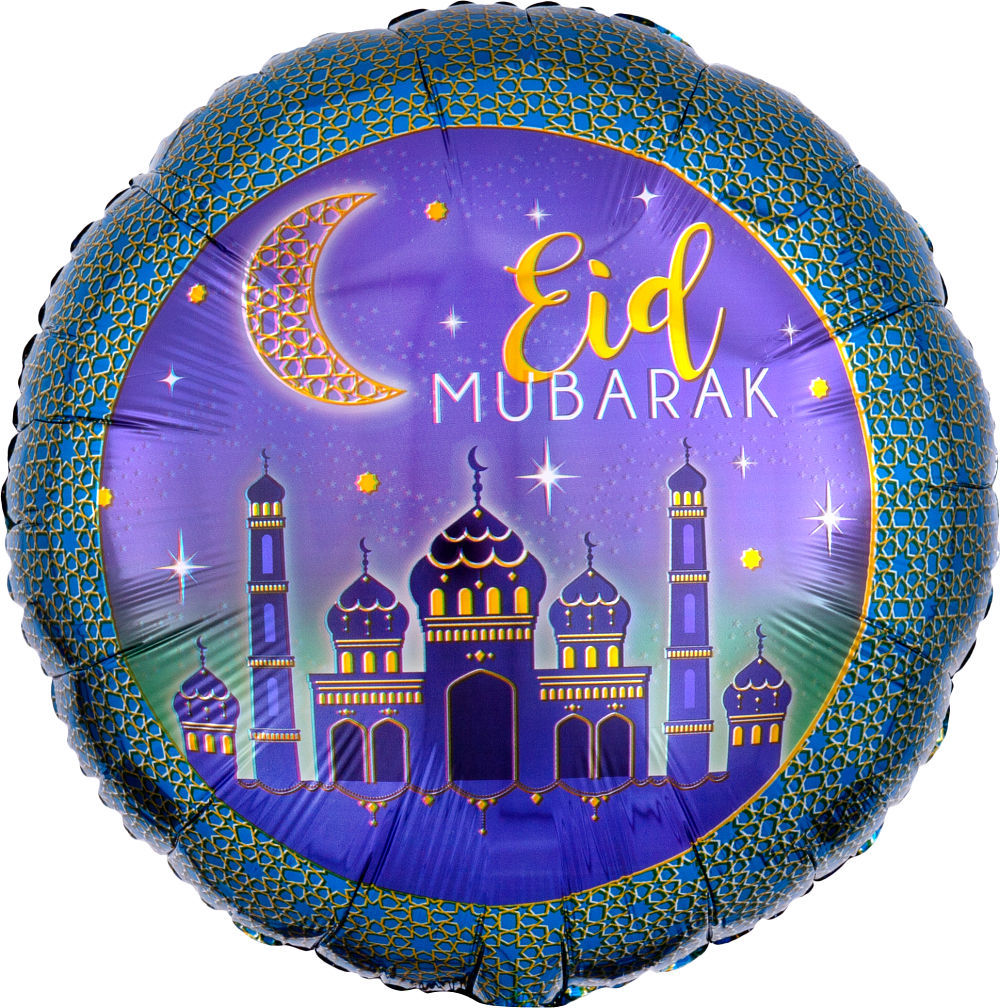 "Picture of 17"" Eid MUBARAK Foil Balloon (helium-filled)"