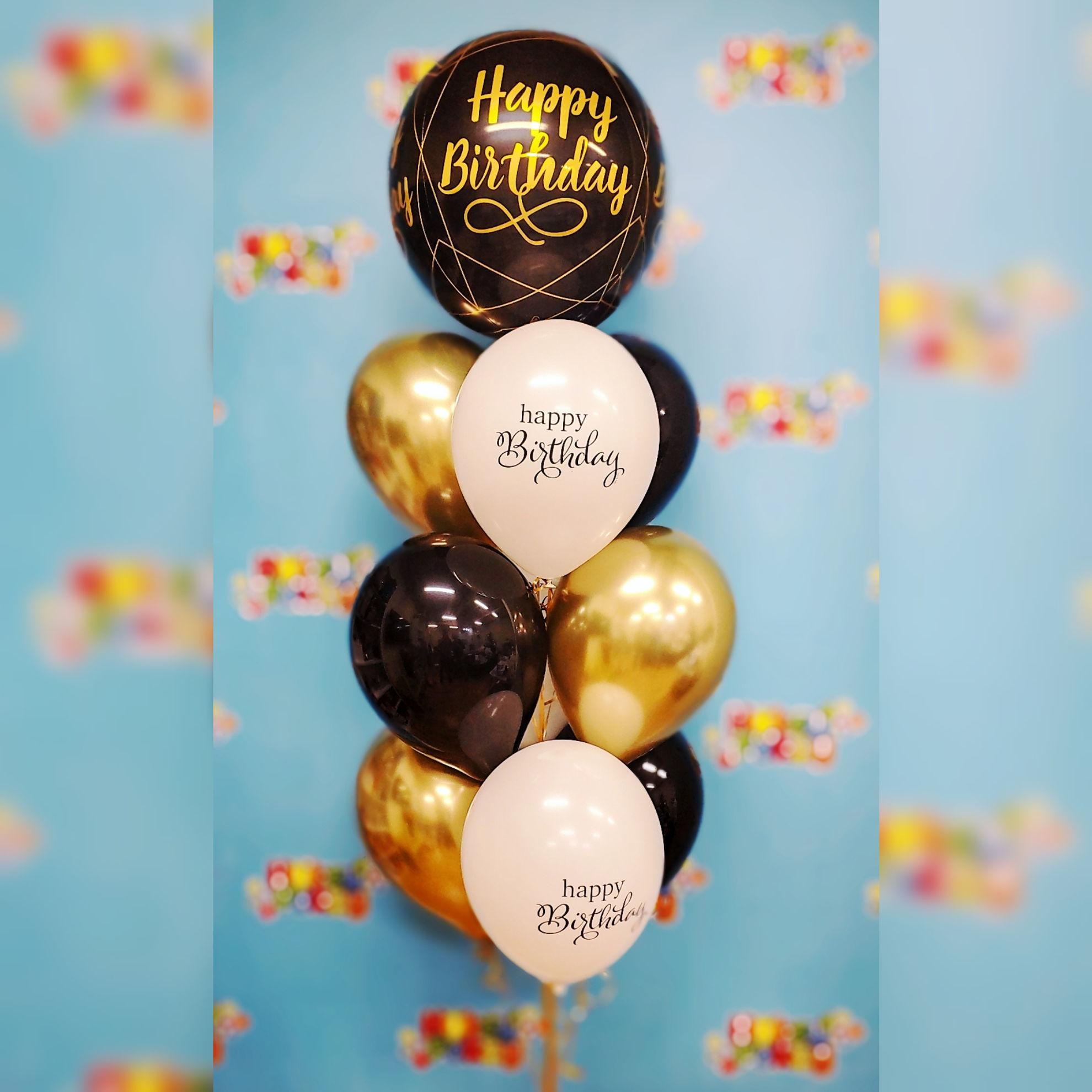 Picture of Elegant Birthday Balloon Bouquet of 10
